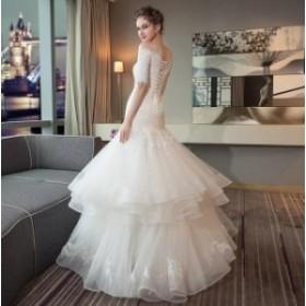 ボートネック 5分袖 ブライダルドレス 結婚式 花嫁 レース ロングドレス フレア フリル フォーマルウェディングドレス 上品