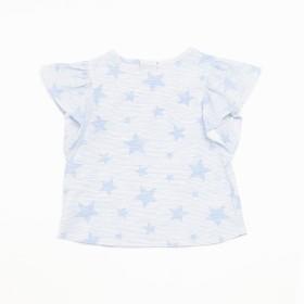コムサイズム COMME CA ISM 星柄プリント フリル袖 Tシャツ (サックス)