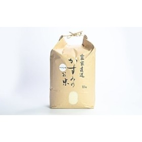 【予約受付中】 令和元年新米 美濃加茂産のお米 (10㎏)