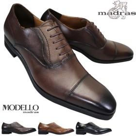 マドラス MADRAS モデロ/MODELLO DM1511A 3E メンズ ビジネスシューズ ドレスシューズ 冠婚葬祭 内羽根 ストレートチップ