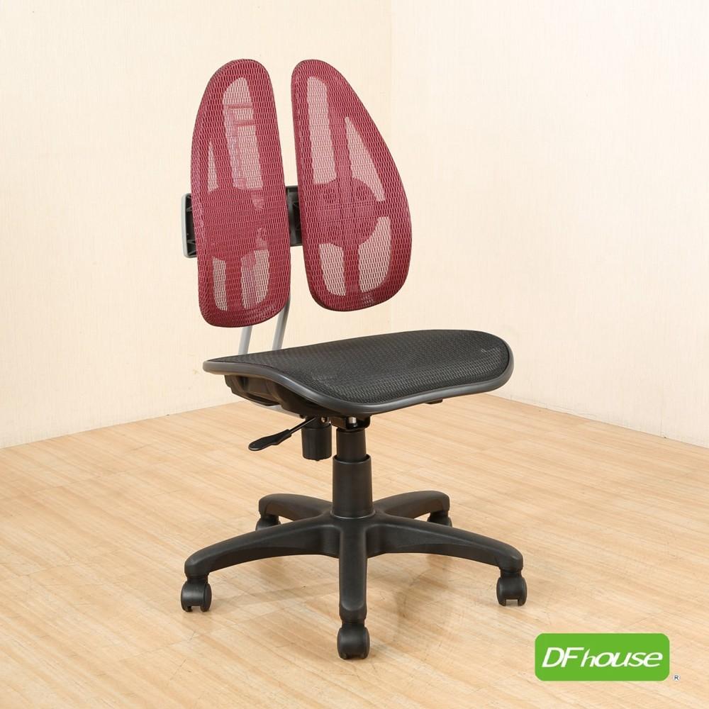 dfhouse柏妮絲-全網透氣專利人體工學辦公椅-紅色 電腦椅 書桌椅 辦公椅 人體工學椅