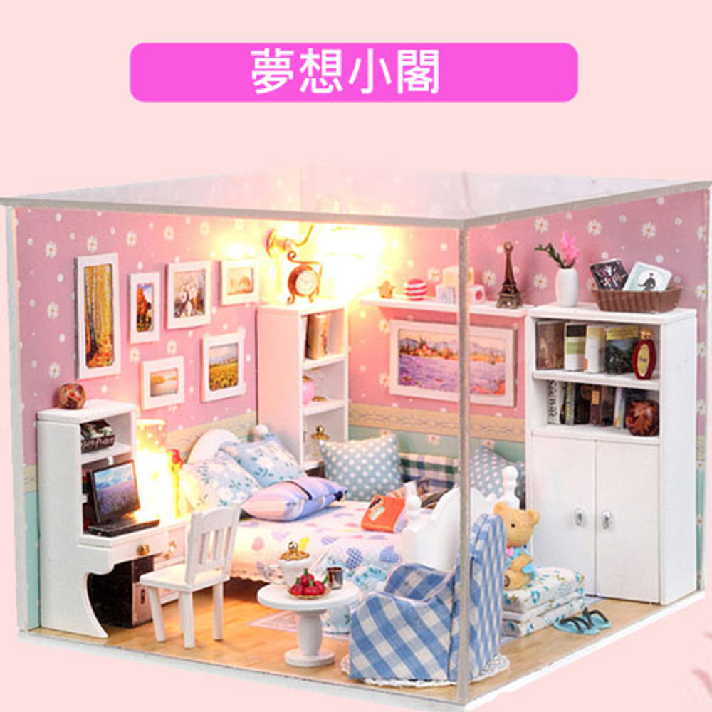 【WT16120906】手製DIY小屋 手工拼裝房屋模型建築-夢想小閣