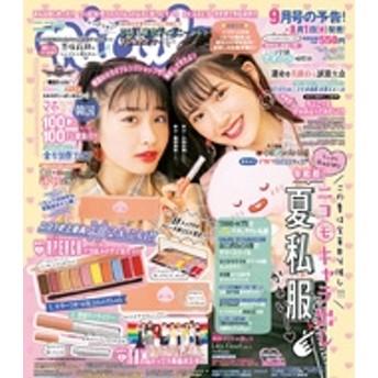 nicola編集部/Nicola (ニコラ) 2019年 9月号