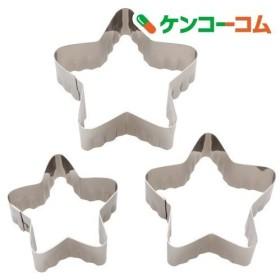 カイハウスセレクト クッキー抜型セット 星 DL6404 ( 3個入 )/ Kai House SELECT