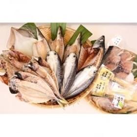 氷見 堀与 地魚一夜干6種と汐ぶりとぶり味噌漬セット