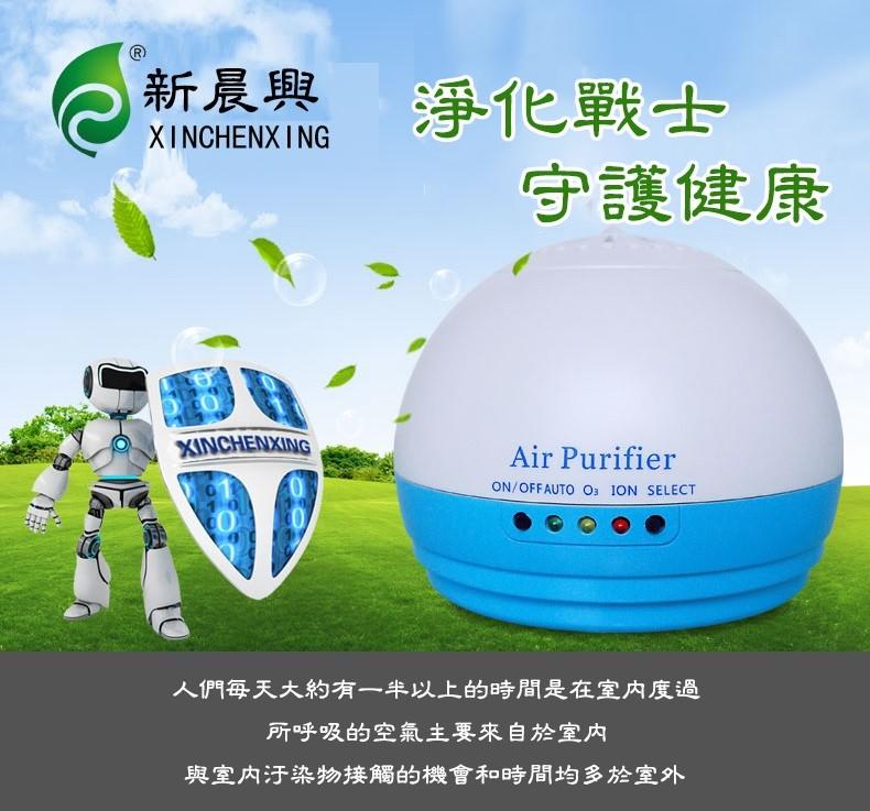 多功能空氣淨化器