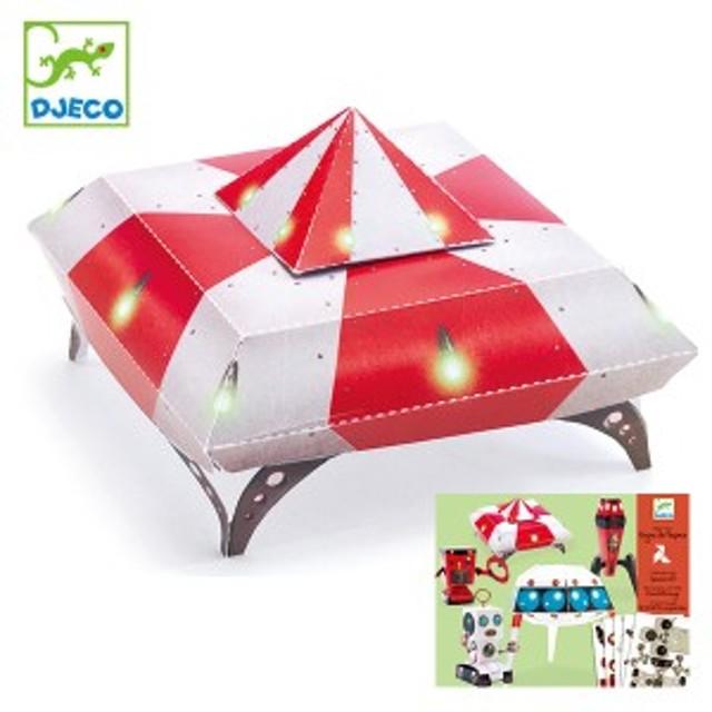 ペーパークラフト ペーパートイ スペース 宇宙 子供 知育玩具 ジェコ DJECO