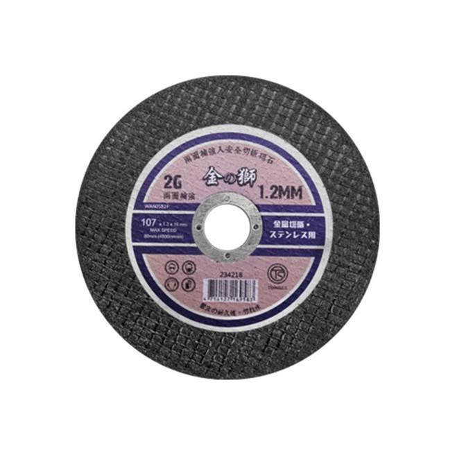 【金獅】4吋切砂輪片(雙網) 50pcs 【工廠貨】【品質保證】【出貨快速】