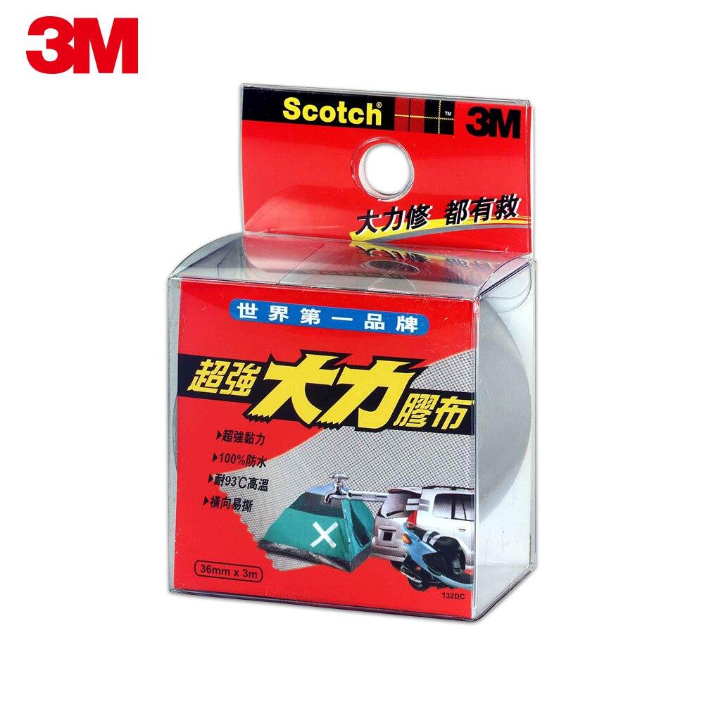 3M132DC SCOTCH超強大力防水膠布-灰色(36MMx3M) 7000010635