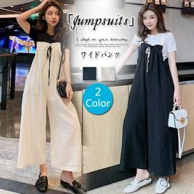 韓国ファッションオールインワン サロペット パンツ ロングパンツ レディースファッション 可愛い 普段着 着回し抜群ワイドパンツ