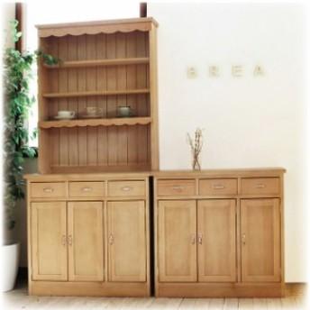 木製 飾り棚 カントリー カップボードB ブラウン/BREA