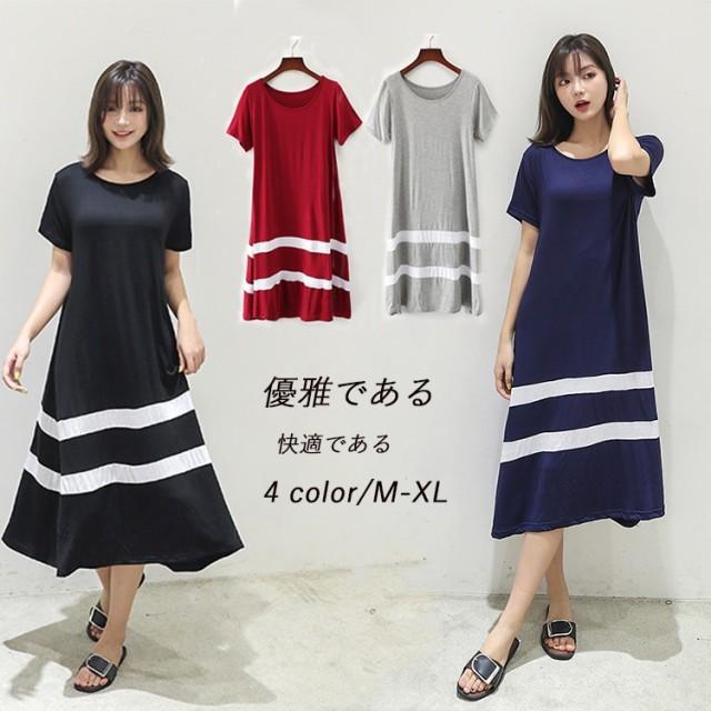 夏の大特価!!韓版のワンピースは半袖の丸い襟をつづり合わせて大きく長いスカートのゆったりしているスカートを並べます。