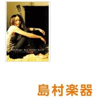 楽譜 ギター弾き語り 矢井田瞳/Air/Cook/Sky / ドレミ楽譜出版社