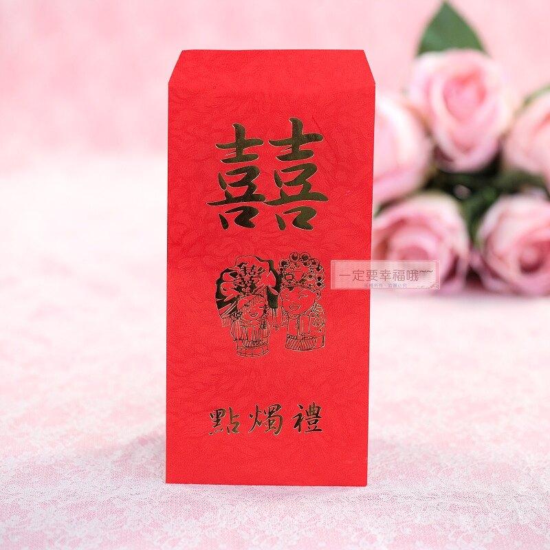 點燭禮紅包袋 、結婚用品,婚俗用品, 紅包禮