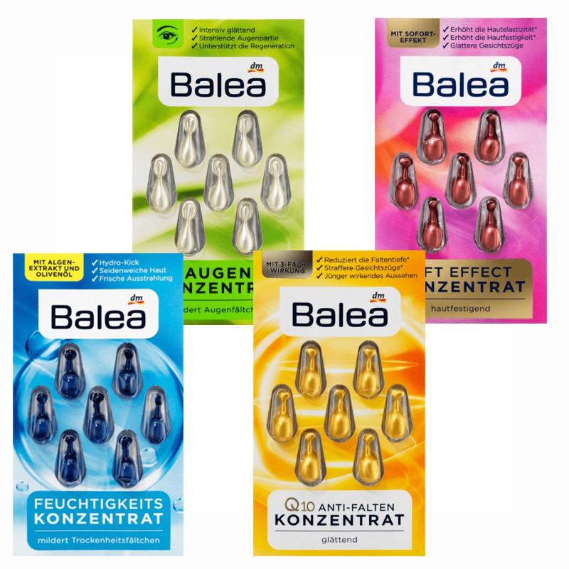 德國芭樂雅 時空膠囊 7粒 Balea【巴黎丁】橄欖油海藻 Q10抗皺緊緻 維他命抗老 綠茶眼部緊緻抗皺
