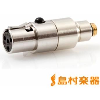 DPA Microphones DAD6010 変換アダプター
