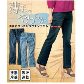 パンツ 大きいサイズ レディース 柔らかレーヨン混 ストレッチ ライト デニム 9分丈フレア ゆったり ヒップ  98〜106 ニッセン