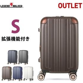 アウトレット スーツケース バッグ バック 旅行用かばん キャリーケース キャリーバック スーツケース S サイズ 3日4日5日 あす楽 B-5108-55