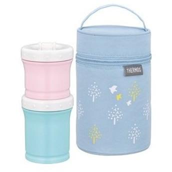 【訳あり 特価】 サーモス 保冷ポーチ付き 離乳食ケース 0.24L ブルー NPE-240 BL (1セット) 赤ちゃんのお出かけに