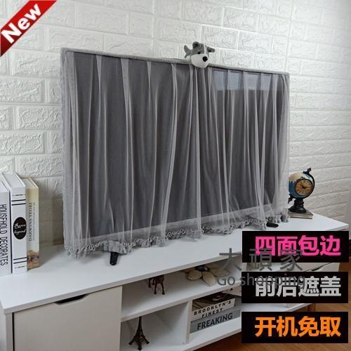 電視防塵罩 歐式電視罩65蒙布50防塵套55蓋巾60開機不取49簡約裝飾邊框70寸 多色