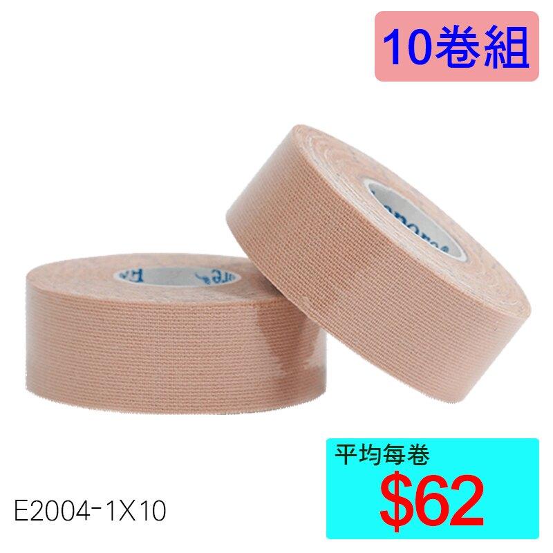 【醫康生活家】ECORPORE 春田宜拉膠帶 膚色 1吋 (單入/袋) ►►10卷組