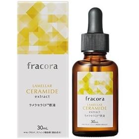 フラコラ ラメラセラミド原液 ( 30ml )/ フラコラ