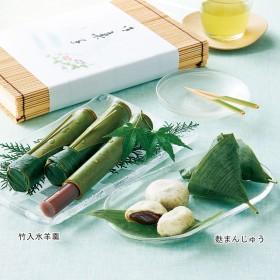 【婦人画報】竹入水羊羹・麩まんじゅうセット