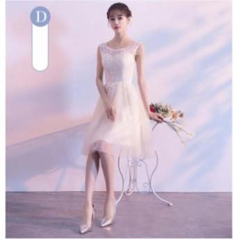 可愛い 冠婚 披露宴 謝恩會 ロング丈ワンピース 著痩せ 韓國風 大きいサイズ パーティードレス ウェディングドレス 結婚