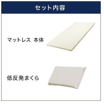 正規品 トゥルースリーパー プレミアケア 低反発まくら付きセット(セミダブル)True Sleeper マットレス 低反発マットレス 日本製 寝具