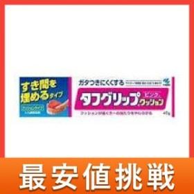 タフグリップ クッション ピンク 40g  ≪ポスト投函での配送(送料450円一律)≫