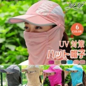 レディース つば広 日焼け防止 折りたたみ帽子 小顔効果抜群 UVカット  紫外線カット 自転車 飛ばない 日焼け防止 通気性