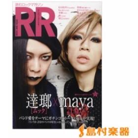 ROCK AND READ 045 / シンコーミュージックエンタテイメント