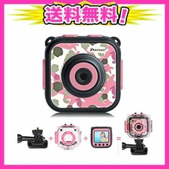 DROGRACE キッズカメラ IP68対応 30M防水 4倍ズーム 1.77インチ 1080P録画 日本語説明書 迷彩柄 ピンク