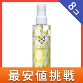 キツネノチエ 菊の露 保湿化粧水 150mL 8個セット  セット商品は配送料がお得! ≪宅配便での配送≫