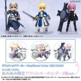 【あみあみ限定特典】【特典】デスクトップアーミー Fate/Grand Order 3個入りBOX(再販)[メガハウス]《12月予約》