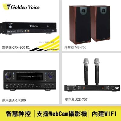 【金嗓】職人美聲卡拉OK超值組(CPX-900 R2)