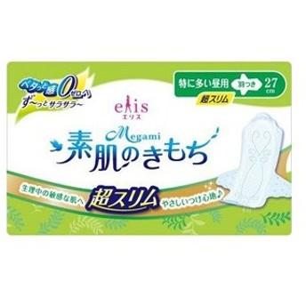 【訳あり 特価】 大王製紙 エリス Megami メガミ 素肌のきもち 超スリム(特に多い昼用)羽つき (18枚) 生理用品