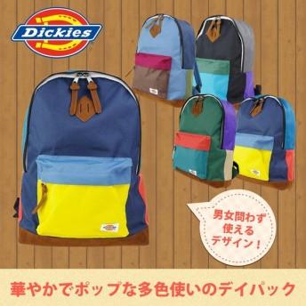 デイパック リュック ディッキーズ リュックサック バックパック スポーツ スクールバック カラフル 鞄 かばん DK-17651700