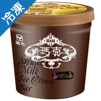 ★買一送一★雅方瑪克冰淇淋-芒果500G/桶