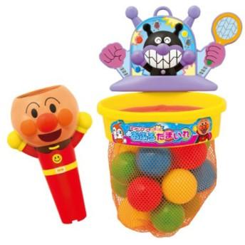 アンパンマンでポン!おふろたまいれ おもちゃ おもちゃ・遊具・三輪車 バスボール・お風呂のおもちゃ (113)
