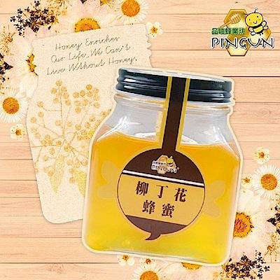 品峻‧柳丁花蜂蜜(500g/罐)