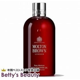 モルトンブラウン  ローザ バス&シャワージェル  300ml (ボディソープ)  Molton Brown