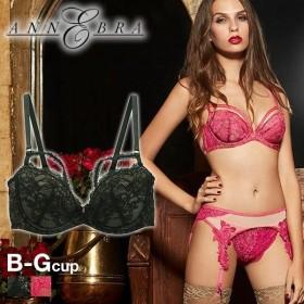 送料無料 (アンブラ)ANNEBRA Marrakech Brazilian Touch 3/4カップ ブラジャー BCDEFG 大きいサイズ 単品