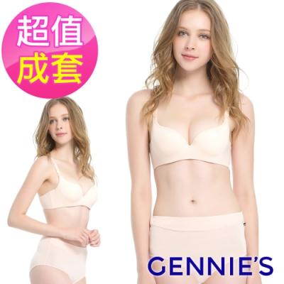 Gennies奇妮-涼酷無痕內衣褲成套組/高腰內褲(橘GA20+GB21)