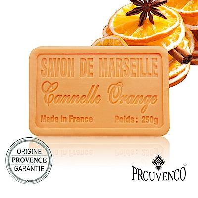 法國PROUVENCO 普羅旺詩香氛馬賽皂-甜橙肉桂x1入