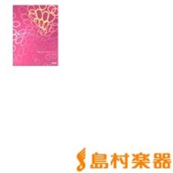 楽譜 やさしいソナチネ・アルバム 1 / ドレミ楽譜出版社