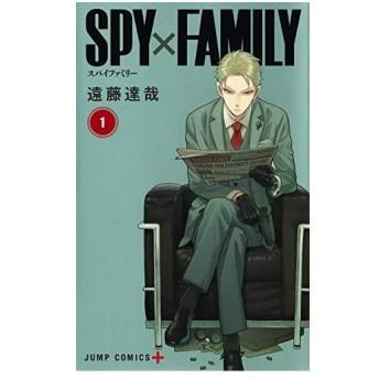 【在庫あり/即出荷可】【新品】スパイファミリー SPY×FAMILY(1巻 最新刊)