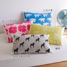北欧調デザインののびのび枕カバー