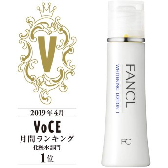 FANCL(ファンケル)公式 ホワイトニング 化粧液 I さっぱり<医薬部外品> 1本