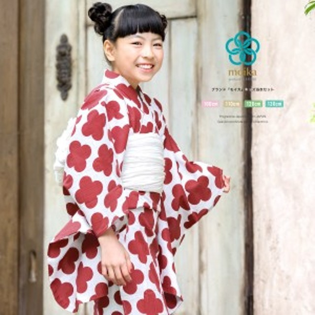 fa0d66e314d ブランド『moika(モイカ)』子供浴衣2点セット】白/ホワイト/赤/レッド/花 ...